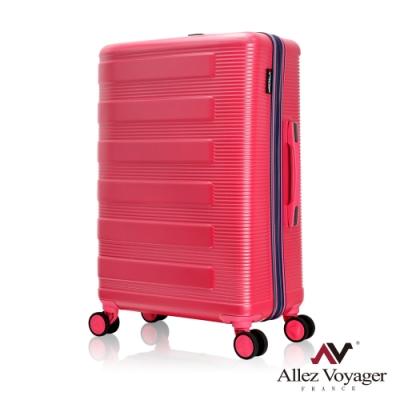 奧莉薇閣  24吋  PC硬殼旅行箱  幻彩鋼琴  玫粉桃