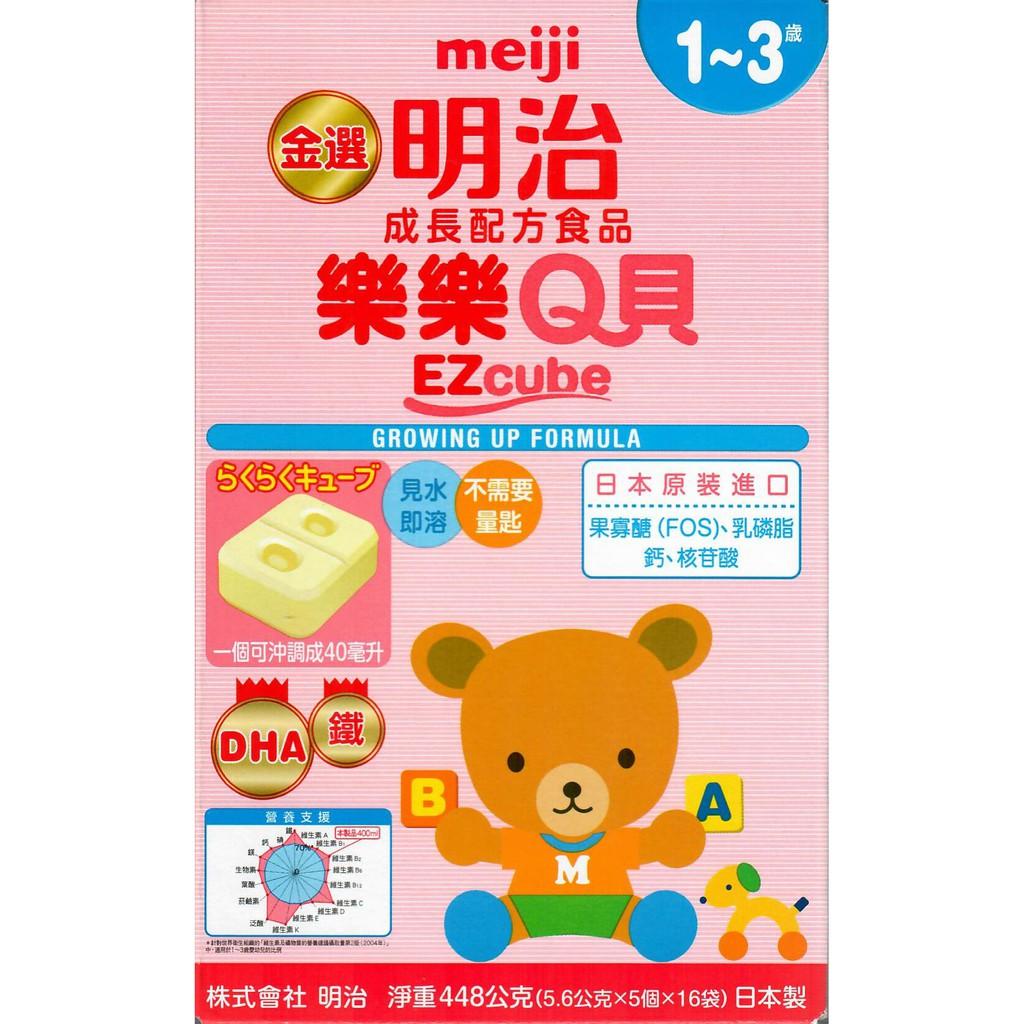 金選明治樂樂Q貝奶粉1-3歲
