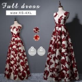 2020年 品質改善♪ フォットジェリック ドレス カラードレス結婚式披露宴刺繍インスタープリンセスラインプライズメイド二次会パーティー