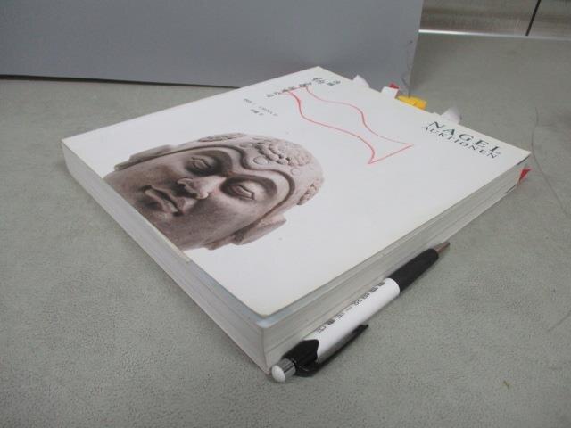 【書寶二手書T7/收藏_FF5】Nagel_665期_Asiatische Kunst_2011/5/6-7