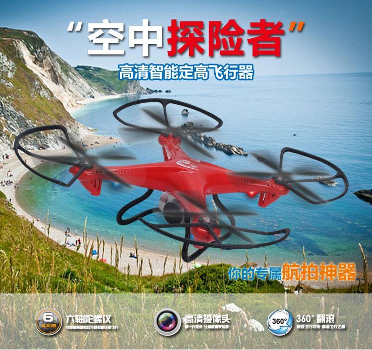 遙控飛機直升機兒童無人機航模充電耐摔四軸飛行器玩具