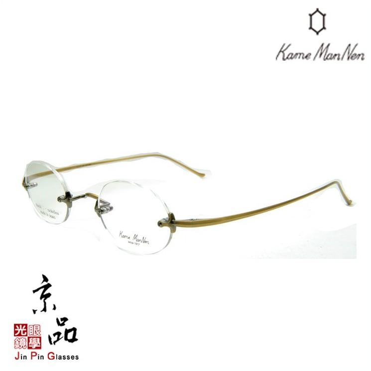 【KAMEMANNEN】KMN 03TR C1 ATG 古銅 無框 萬年龜 日本純鈦手工眼鏡 光學眼鏡 JPG 京品眼鏡