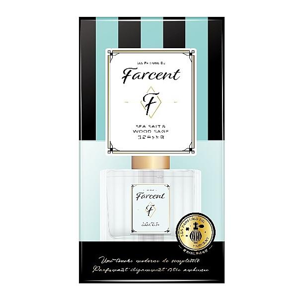 Farcent香水室內擴香-鼠尾草&海鹽 120ml