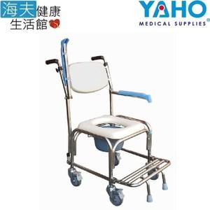 【海夫】耀宏 專利防前傾 不鏽鋼 掀手 洗澡椅(YH125-4)