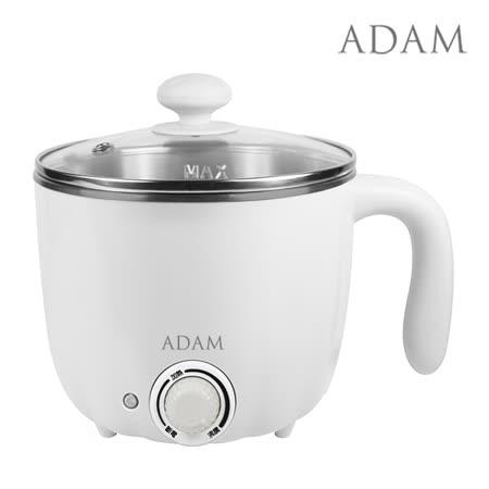 ADAM 多功能電碗 / 美食鍋 ADEC-01
