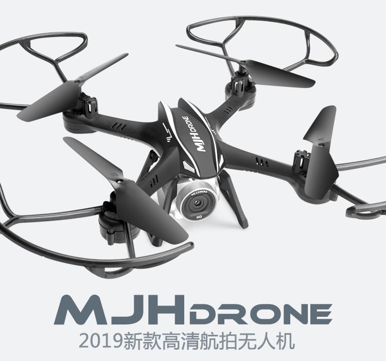 無人機飛行器充電耐摔直升機遙控小飛機兒童玩具專業航模
