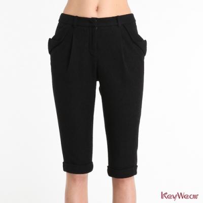 KeyWear奇威名品    英式帥氣毛料哈倫七分褲-黑色