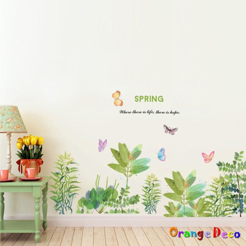 【橘果設計】綠葉 壁貼 牆貼 壁紙 DIY組合裝飾佈置