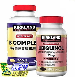 [COSCO代購] W126173 Kirkland Signature科克蘭 綜合維生素B群 300錠 & 還原型輔酵素Q10液態軟膠囊 150 粒
