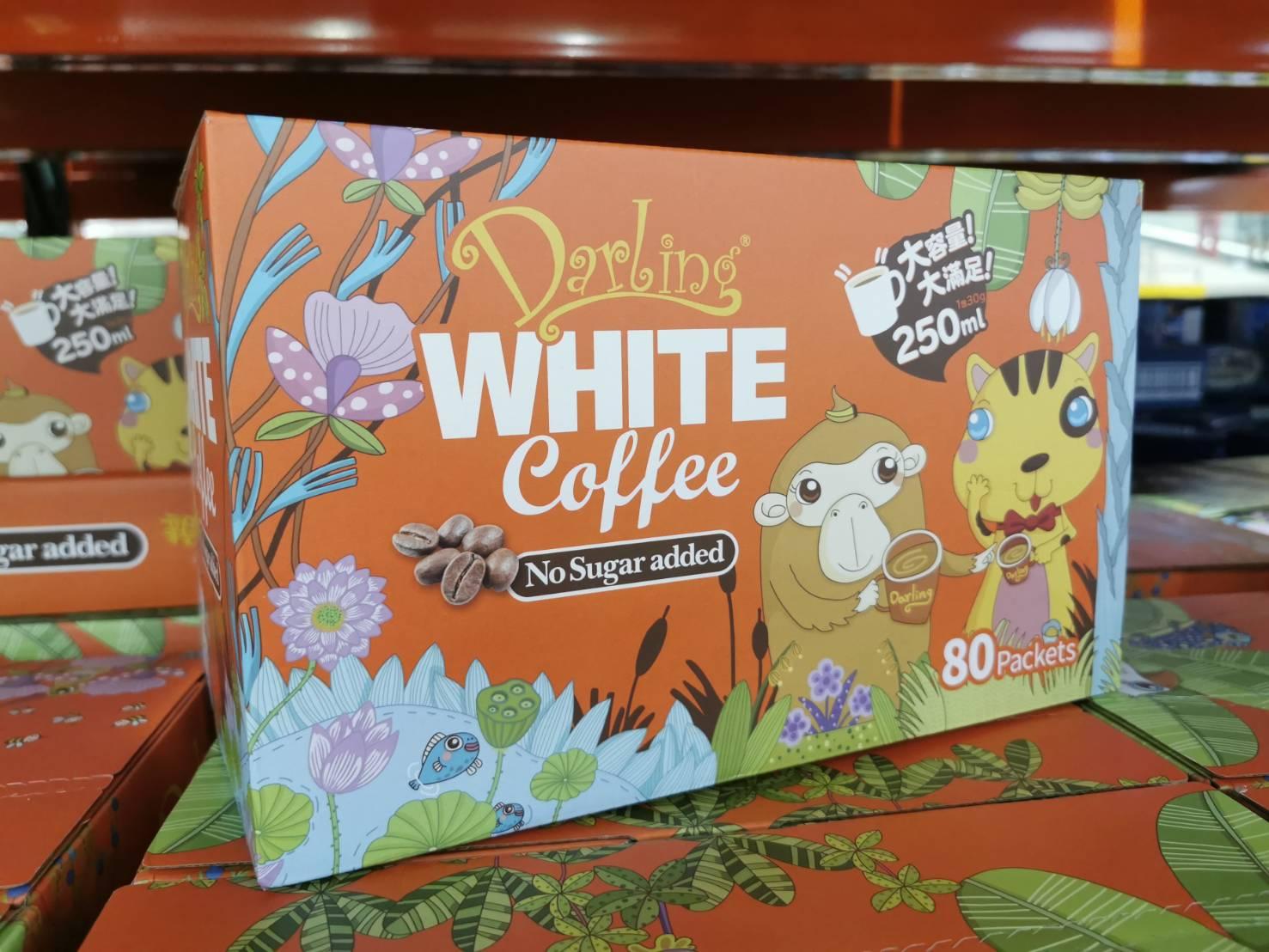 咖啡 團購價 上班族最愛 親愛的白咖啡 30克 X 80包 二合一 咖啡 無糖 沖泡 熱飲 可可 無糖咖啡 隨手包  好市多 COSTCO