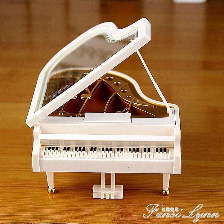 天空之城鋼琴音樂盒八音盒送女友兒童生日禮物女生教師節創意禮品