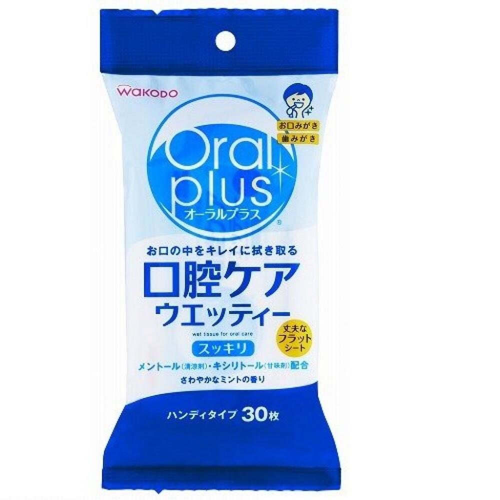 asahi group食品oral plus 潔牙濕巾 30枚入