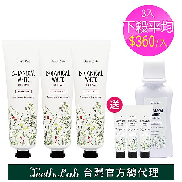 極致植物泡沫 讓牙齒潔淨亮白n六種天然植物萃取形成牙齒保護衣n豐富的植物性泡沫去除齒垢牙菌斑