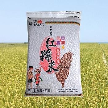 太巴塱紅糯米900g