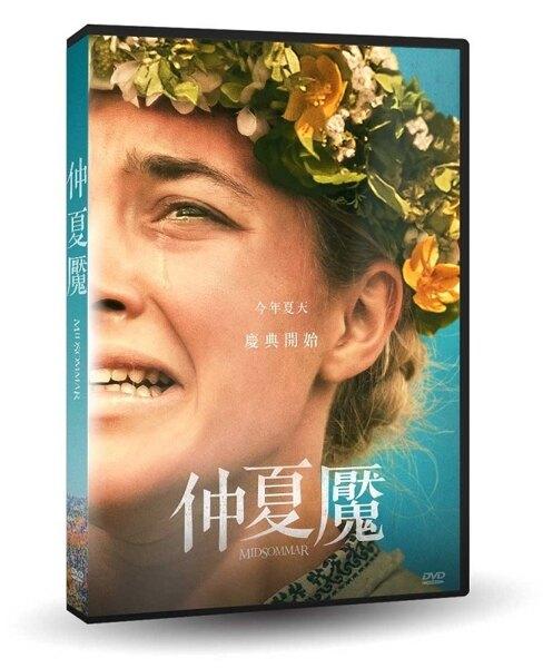【停看聽音響唱片】【DVD】仲夏魘
