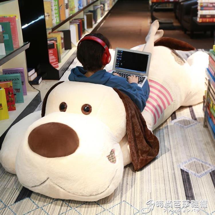 抱枕 可愛哈士奇公仔毛絨玩具狗狗熊玩偶大布娃娃女孩二哈睡覺床上抱枕