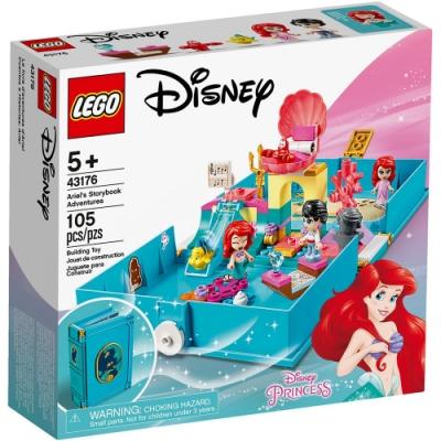 樂高LEGO 迪士尼公主系列 - LT43176 愛麗兒的口袋故事書