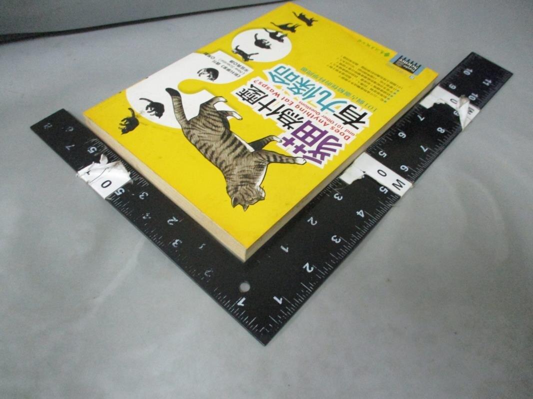 【書寶二手書T3/科學_A86】貓為什麼有九條命_新科學家週刊