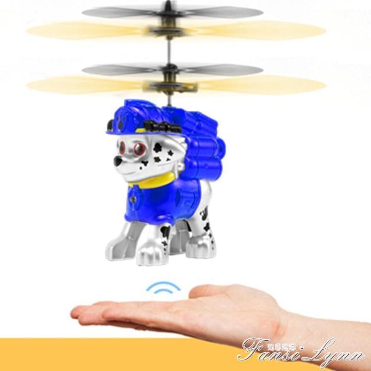 汪汪隊立大功遙控飛機耐摔充電感應飛行器男女孩飛機玩具旺旺