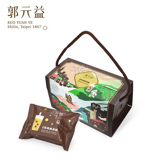 【郭元益】台灣珍珠奶茶酥6入