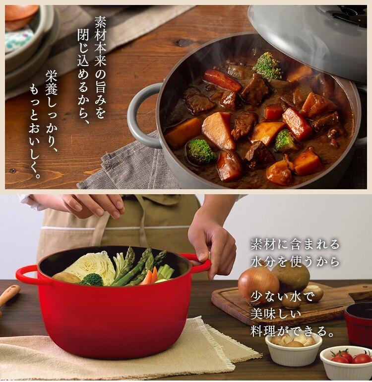 日本【IRIS OHYAMA】簡約時尚 無加水鍋 深型 24cm