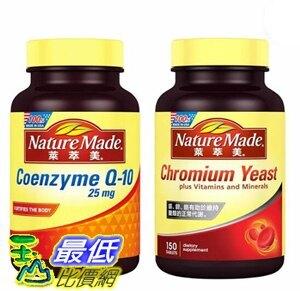 [COSCO代購] W126172 Nature Made萊萃美 鉻酵母+綜合維生素 150錠 & 輔酵素Q10 25mg 軟膠囊 150粒