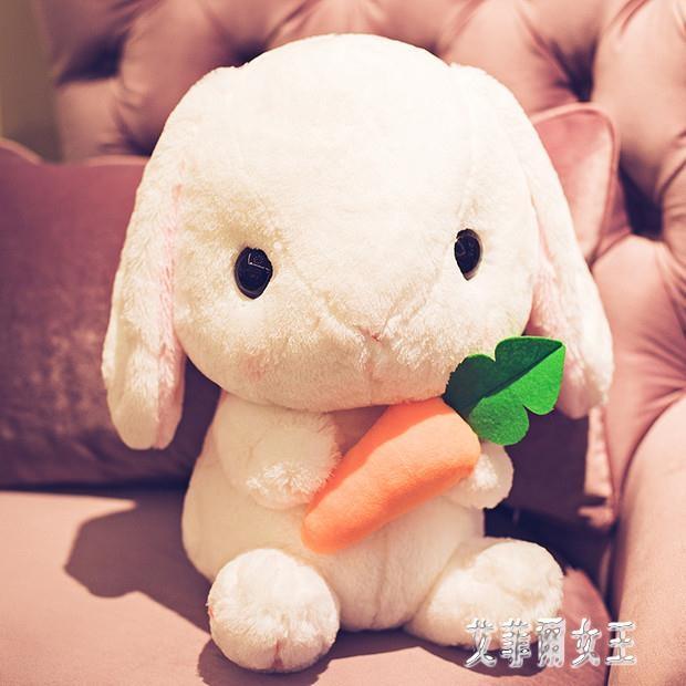 垂耳兔毛絨玩具 睡覺抱枕布玩偶 小號可愛睡覺抱
