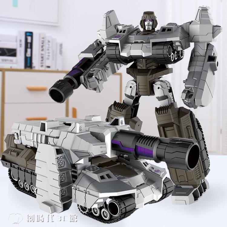 機器人 變形玩具威震飛機變形機器人汽車人合金版男孩兒童車3-4-6歲