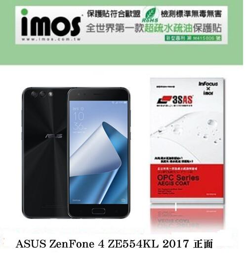 現貨asus zenfone 4 ze554kl 2017版 5.5吋 (正面) imos 保貼