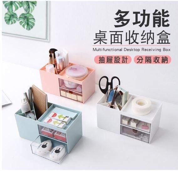 收納盒-日系大容量萬用分隔抽屜收納盒 化妝盒 雜物盒【AN SHOP】