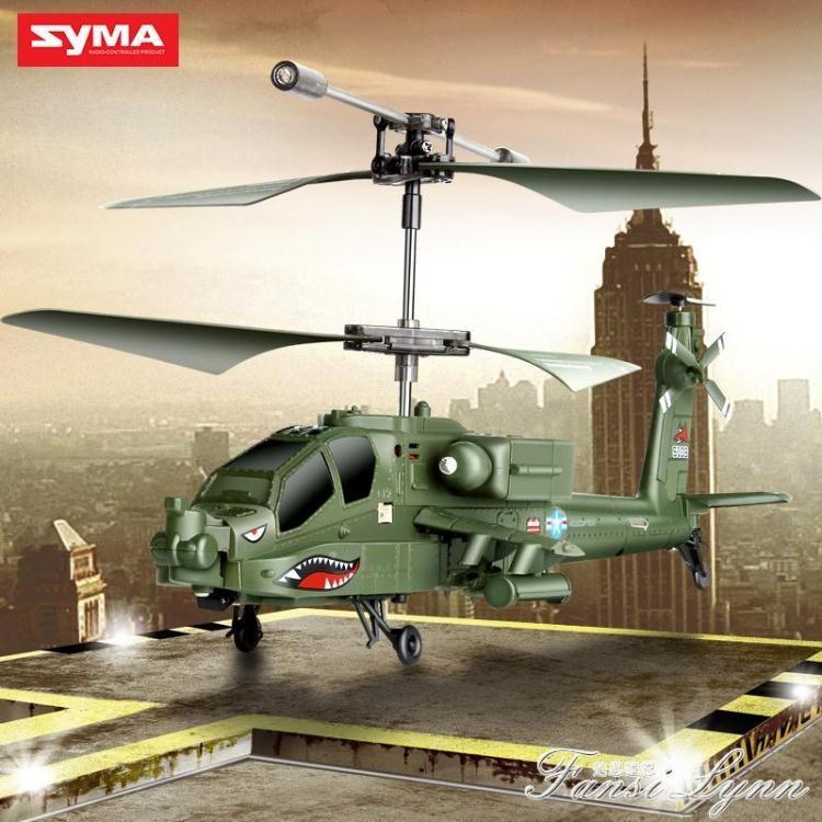 SYMA司馬遙控飛機玩具戰斗機充電耐摔仿真直升飛機玩具模型