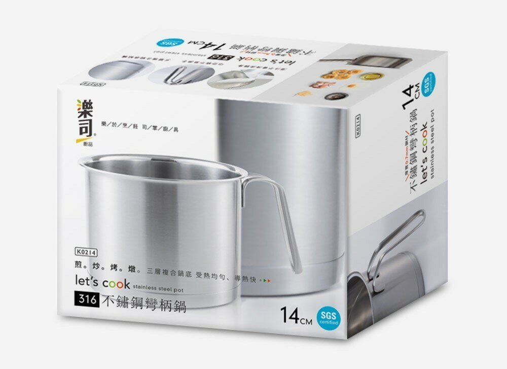 【晨光】樂司 316不鏽鋼 三層複合金彎柄鍋 14cm-(502142)【現貨】