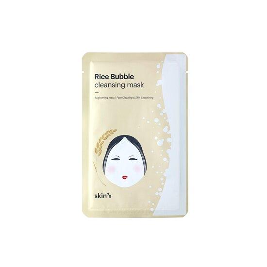 韓國原裝 SKIN79 『泡沫毛孔清潔面膜-1張 』預購+現貨