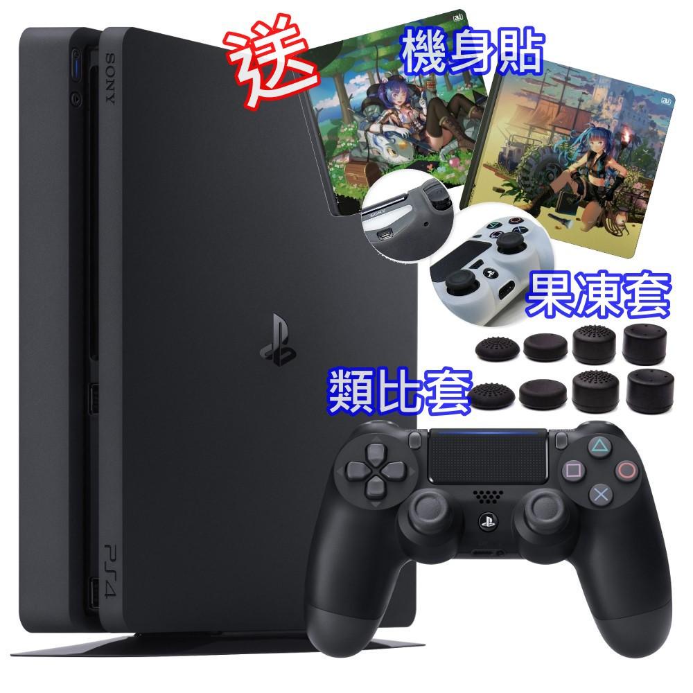 PS4主機【好禮三重送】 2218A 500G 極致黑色/冰河白色 Slim版 薄機【果凍套+類比套+貼】台中星光電玩