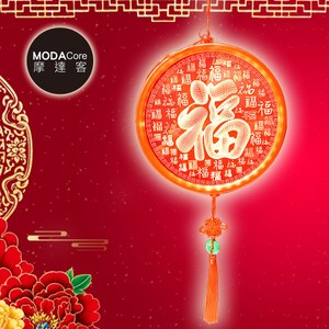摩達客農曆春節新年元宵 3D圓形LED紅色百福燈串流蘇吊飾USB插頭