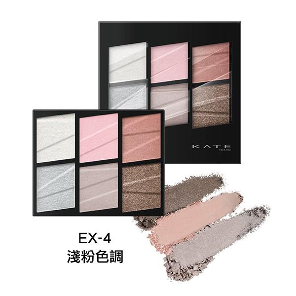 KATE凱婷 同調六色眼彩盤 EX-4【康是美】