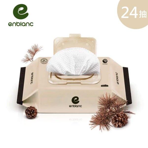 韓國 Enblanc 極柔純水有蓋攜帶裝濕紙巾-松針萃取物24抽