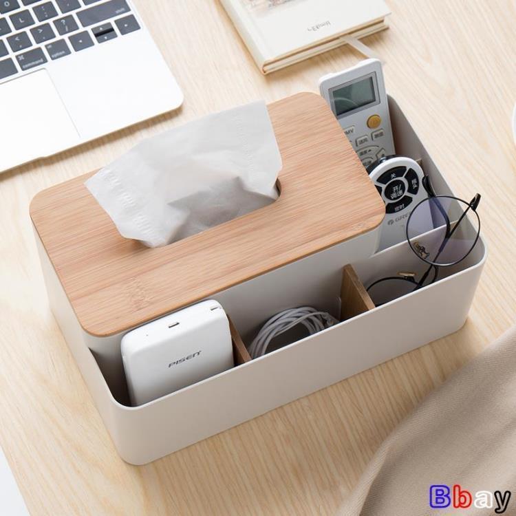 衛生紙盒 北歐風 茶幾 多功能 紙巾盒 抽紙盒 收納盒