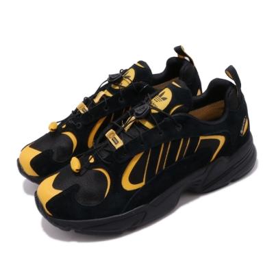 adidas 休閒鞋 Yung-1 WANTO 快速綁帶 男鞋