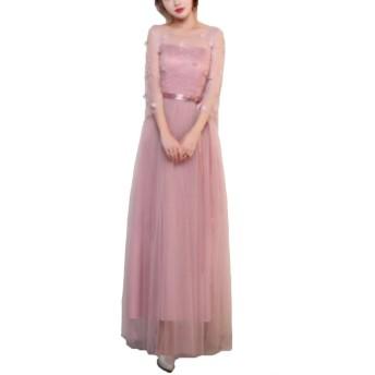 Heaven Days(ヘブンデイズ) ブライダルドレス ウェディングドレス カラードレス Aライン レース 結婚式 二次会 パーティー 1802C0124
