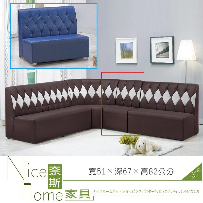 奈斯家具nice324-11-hd 568型ktv大型沙發/1人中椅