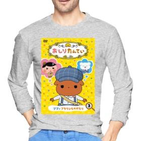 DCQ-SJB Tシャツ 長袖 メンズ おしりたんてい カジュアル 秋服 ロングtシャツ 丸首 メンズ シャツ ゆったり 秋 冬 Gray M