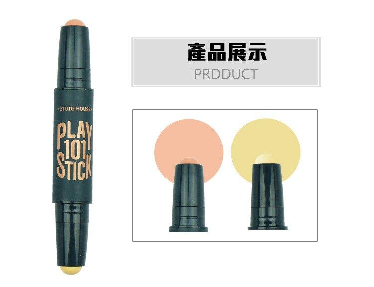 韓國 Etude House 彩色雙色修容棒 彩色雙頭修容棒 (1.7g*2)
