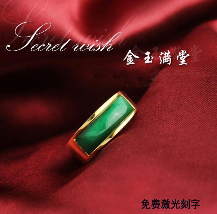 復古男士瑪瑙轉運戒指 鈦鋼鍍真金寶石金鑲玉指環送男友禮物
