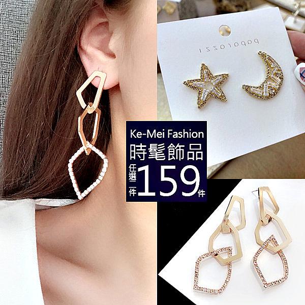 克妹Ke-Mei【AT57446】初春法式浪漫水鑽圈圈串鍊式耳針耳環(三款)