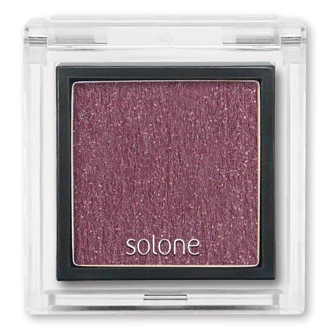 Solone單色眼影 78華麗蔓莓 0.85g