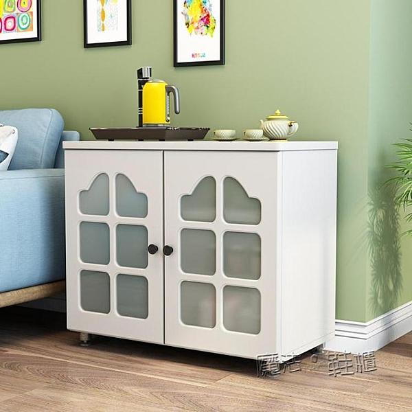 創意邊几角几客廳沙發旁側邊儲物櫃北歐迷你小桌子可行動小茶几  ATF  夏季新品