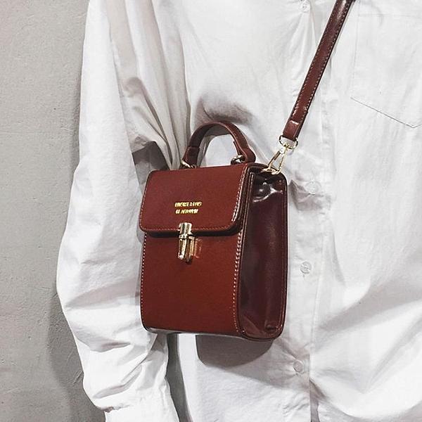 高級感小包包女2020新款洋氣小方包質感手機包港風復古斜挎單肩包