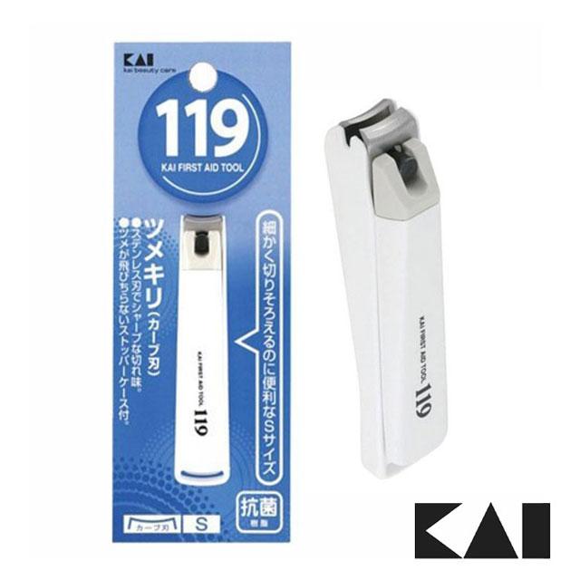 【日本貝印KAI】指甲剪119 - (S白) KF-1000