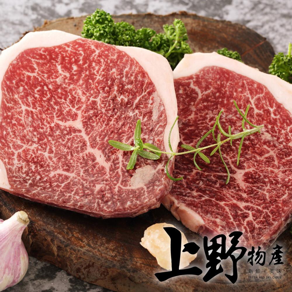上野物產日本和牛a5等級頂級菲力牛排